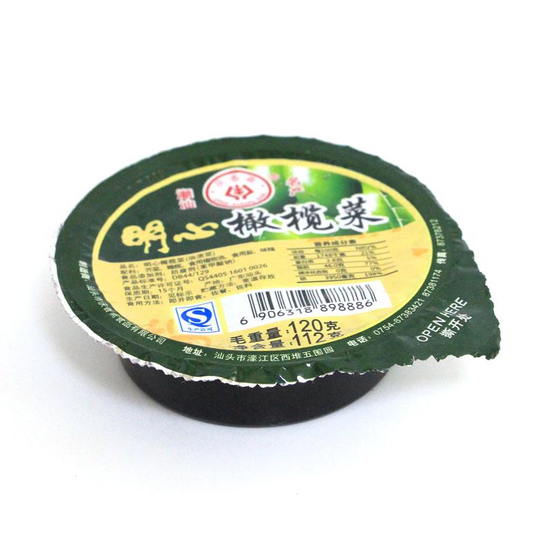 明心橄欖菜(120克)