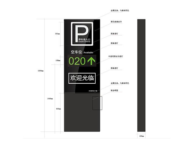 入口立式大屏PVGLED-N