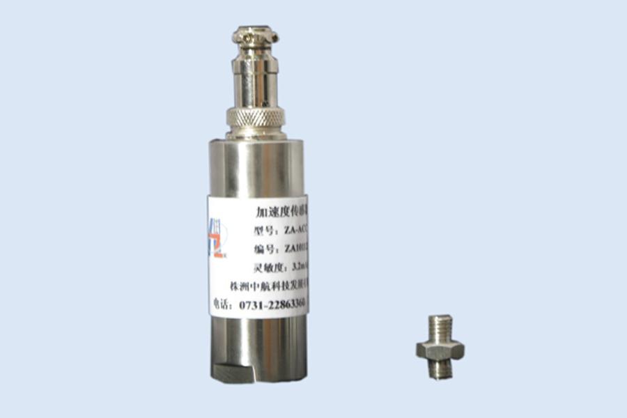 ZA-ACC系列加速度傳感器