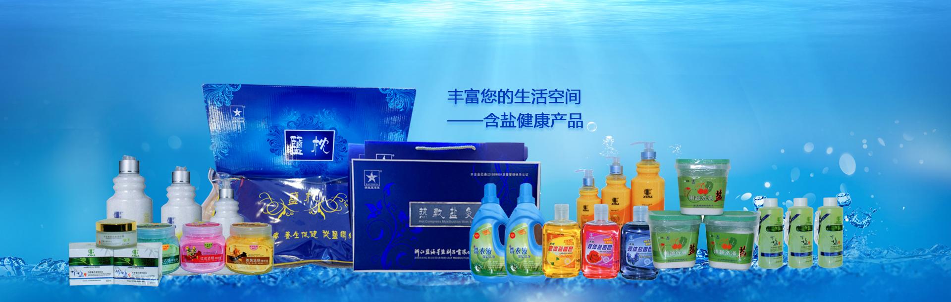 貴州鹽業(集團)有限責任公司