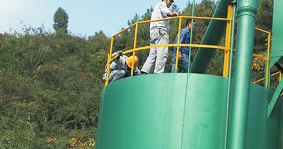 循環水系統