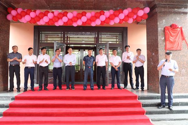 集团举行国际技术中心、培训学院揭牌仪式