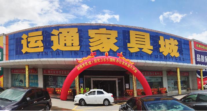 深圳·丹竹頭店