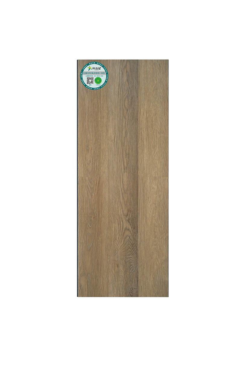 科吉星石塑灰橡木地板