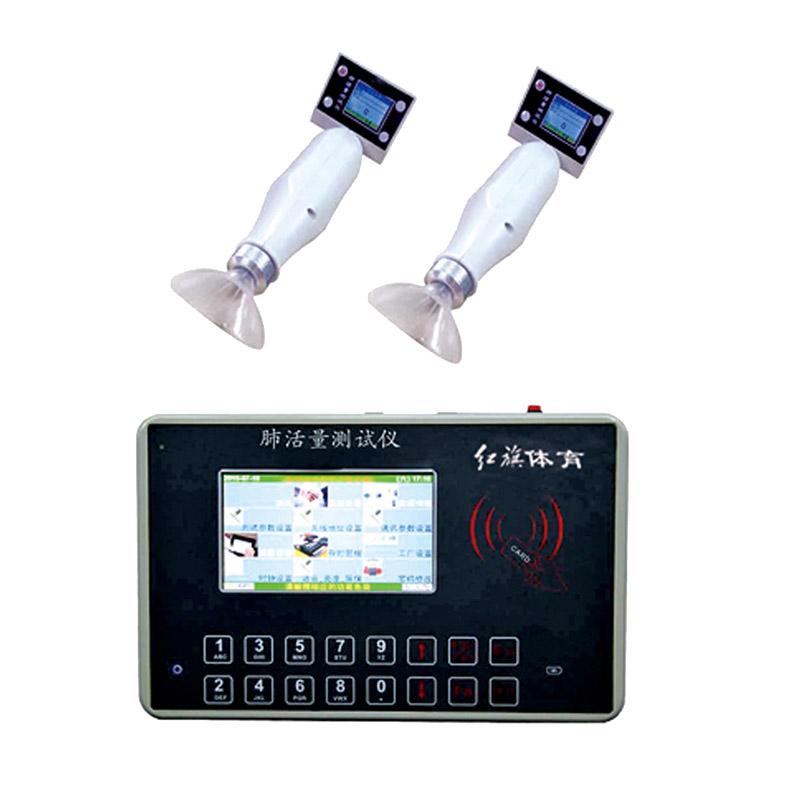 HQ-TC002 肺活量測試儀
