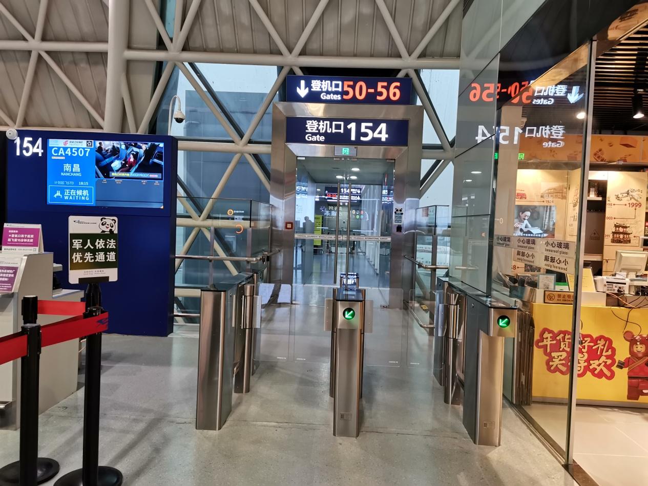 筑牢安全之门——千帆自助通关闸机成功应用于双流国际机场卫星厅项目