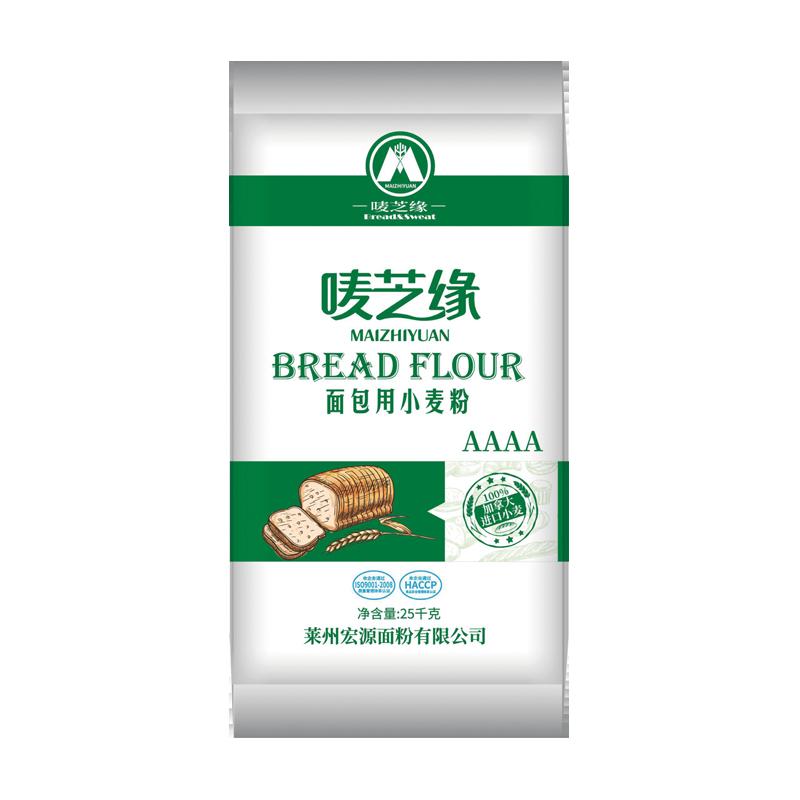 嘜芝緣 面包用小麥粉(4A)