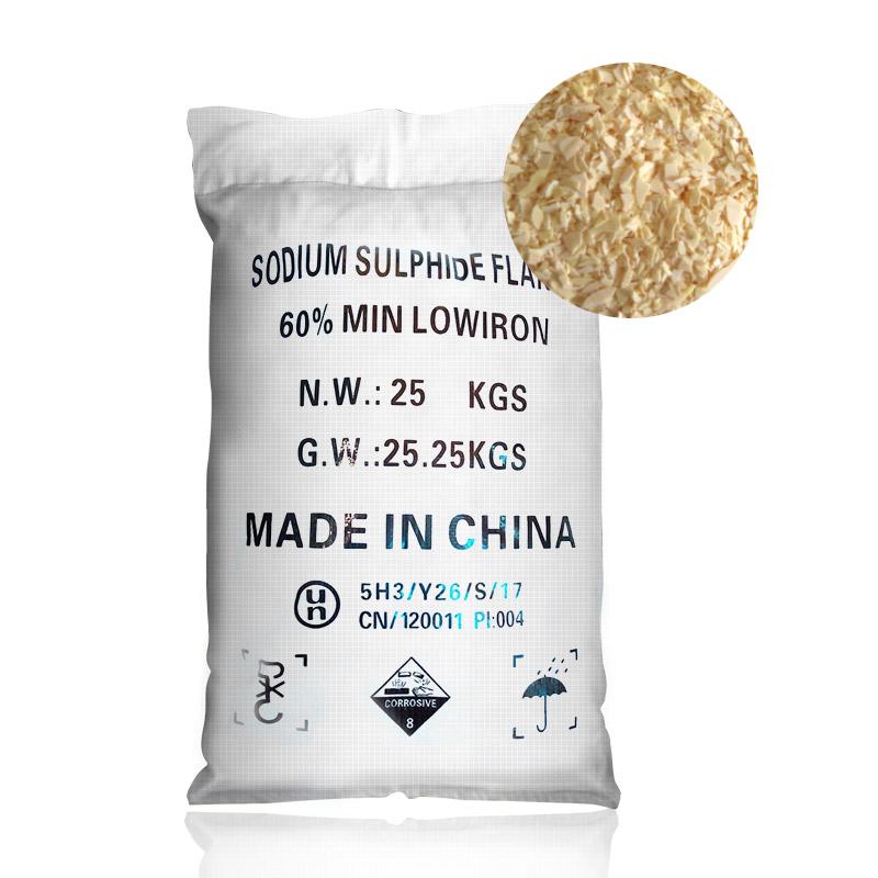 硫化钠低铁(5PPM)