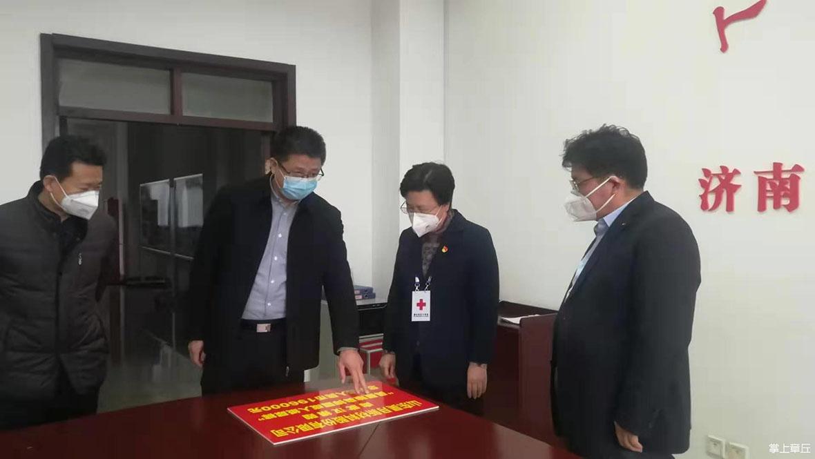 山東昊月向武漢捐贈價值196000元的防護物資