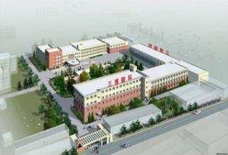 北京市化工職業病防治院運行托管項目