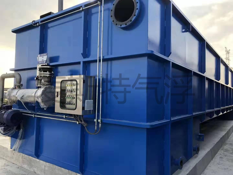 生活污水處理廠氣浮升級工程