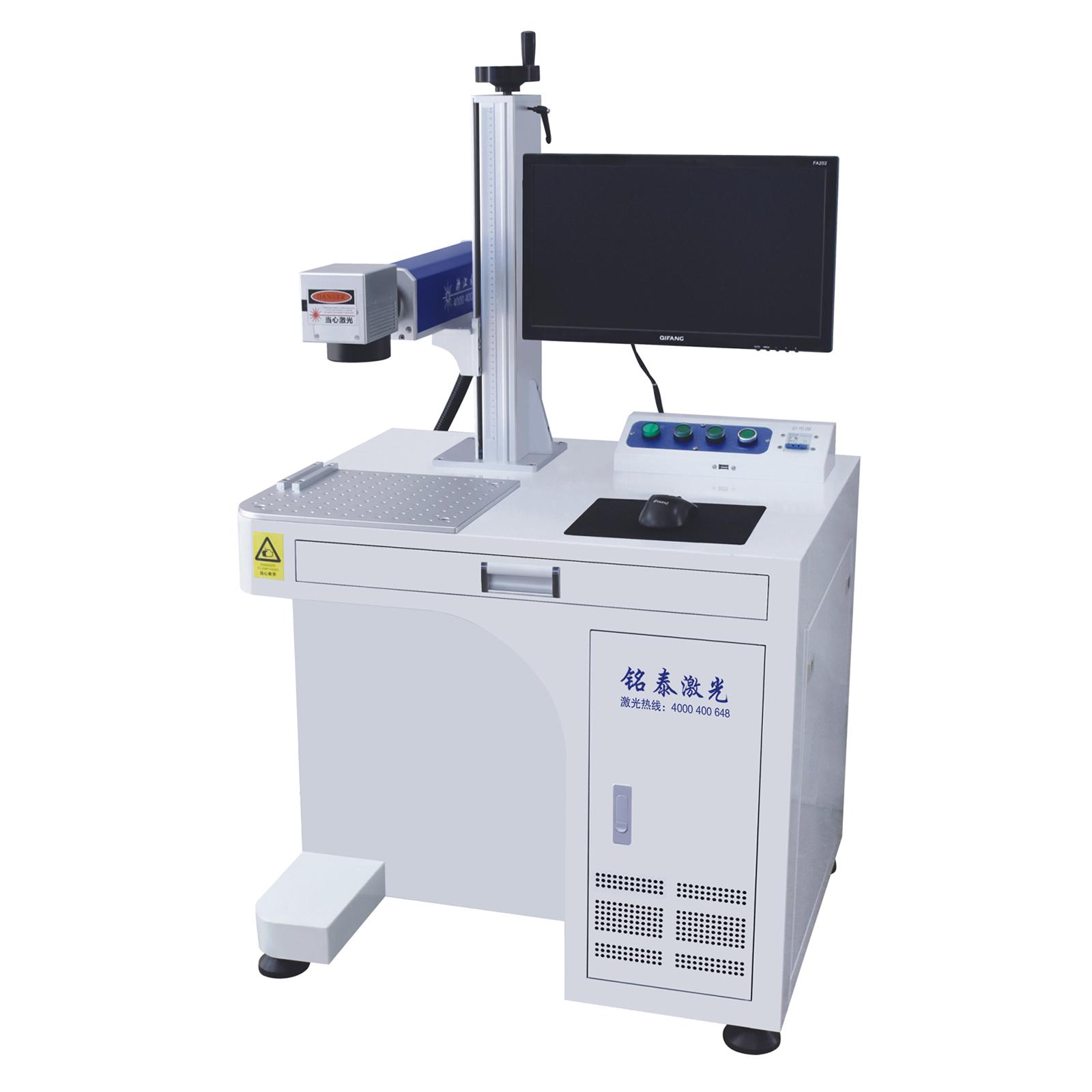 光纖激光打標機