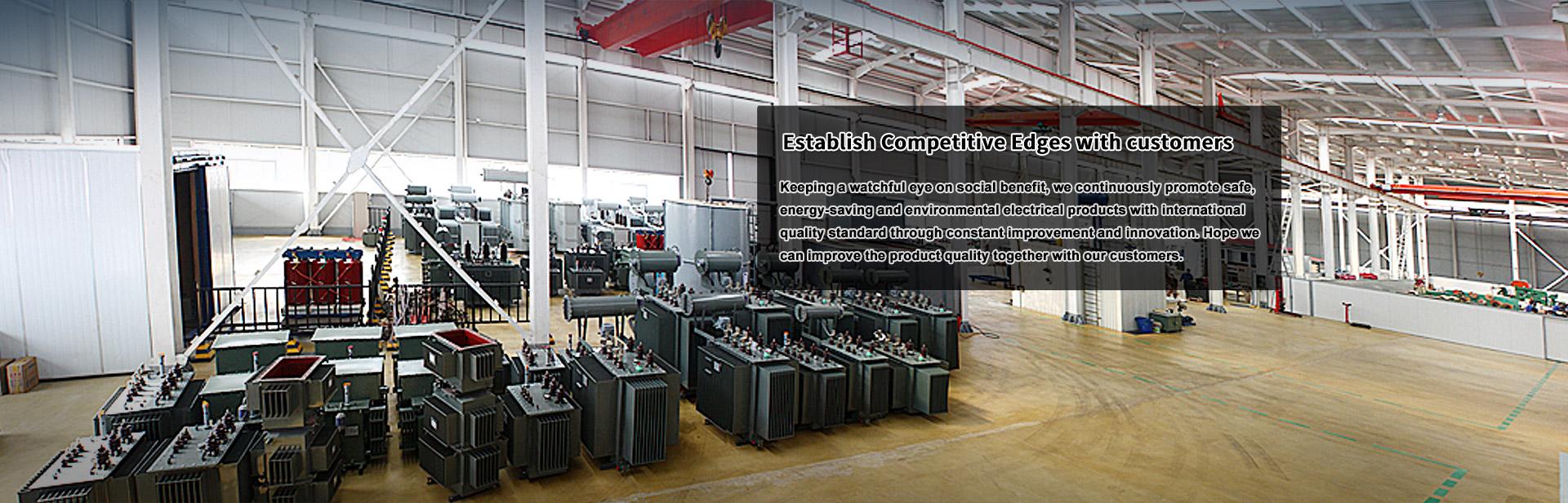 山東博泰電氣有限公司