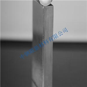 Rolled stainless clad steel  plate