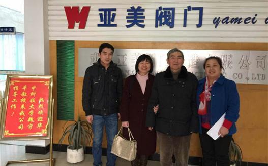 华中科技大学水电学院魏守平教授亲临我公司指导工作