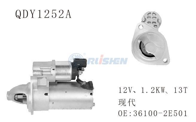 型号:QDY1252A