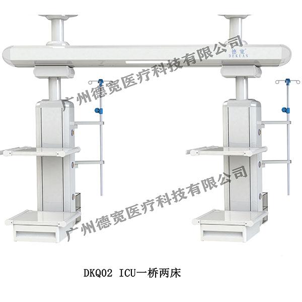 DKQO2 ICU一橋兩床