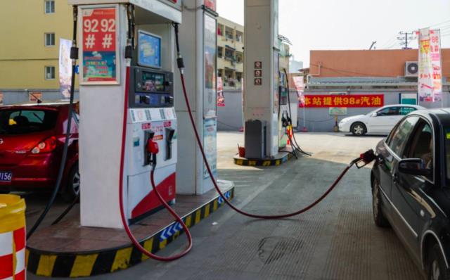 油价上调迎四连涨 92号汽油将突破8元/升