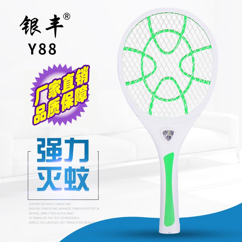 Y88 帶燈充電蚊拍