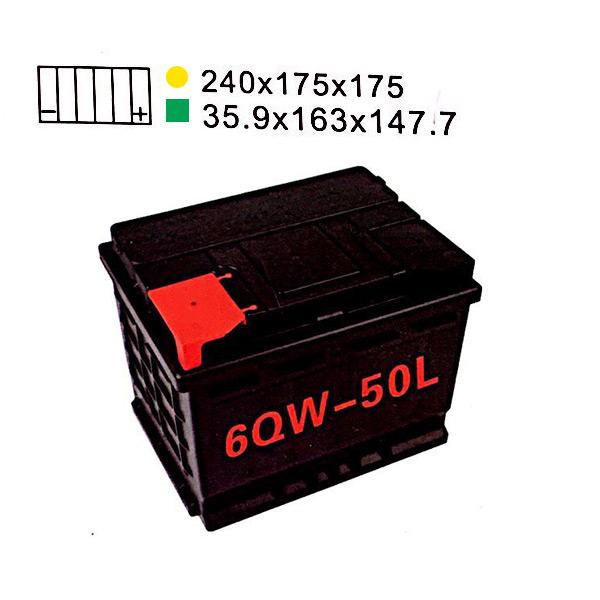6QW-50L