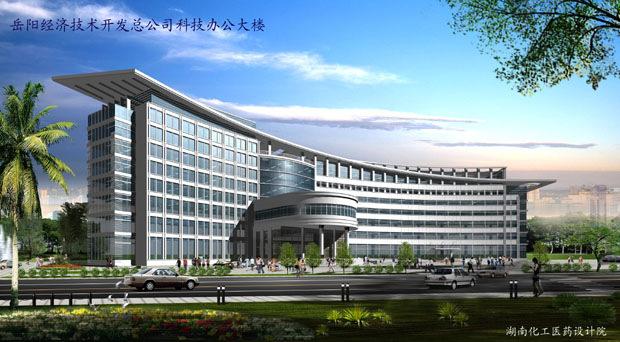 岳阳经济技术开发总公司科技办公大楼