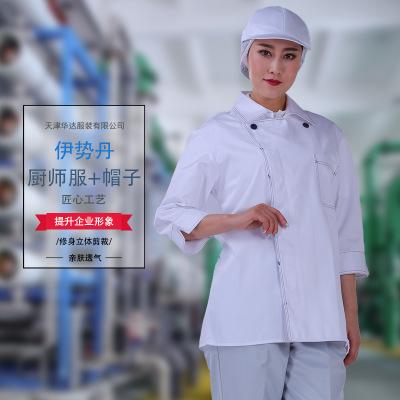 廚師服長袖工作服秋冬款餐飲酒店食堂飯店廚房工衣定制男女套裝