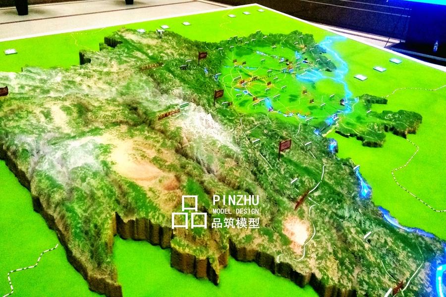 四川交通路網規劃
