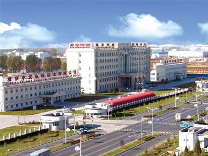 燕京科技大厦