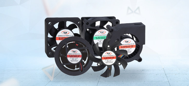 Popularization of cooling fans