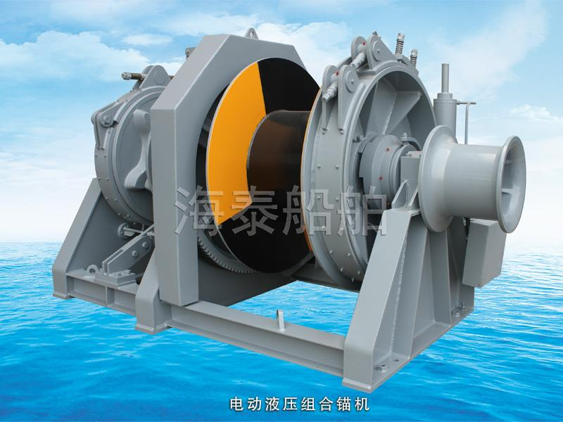 Unilateral type electric hydraulic anchor mooring machine