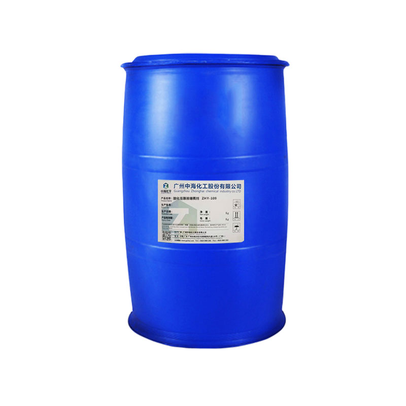 Acidizing fracturing fluid thickener ZHY-109