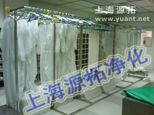 YT800000222 开放式无尘衣柜