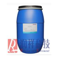 涤纶固色剂 RX-8152