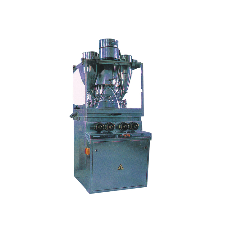 ZPW20/22 Rotary Covered Tablet Press