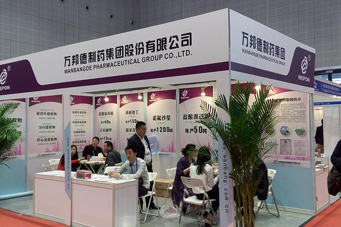 萬邦德制藥集團在75屆上海藥交會完美收官