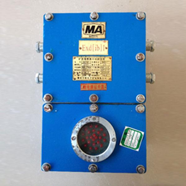 KXY127礦用隔爆兼本安型音箱