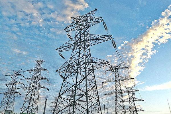 西安亮丽电力集团有限责任公司