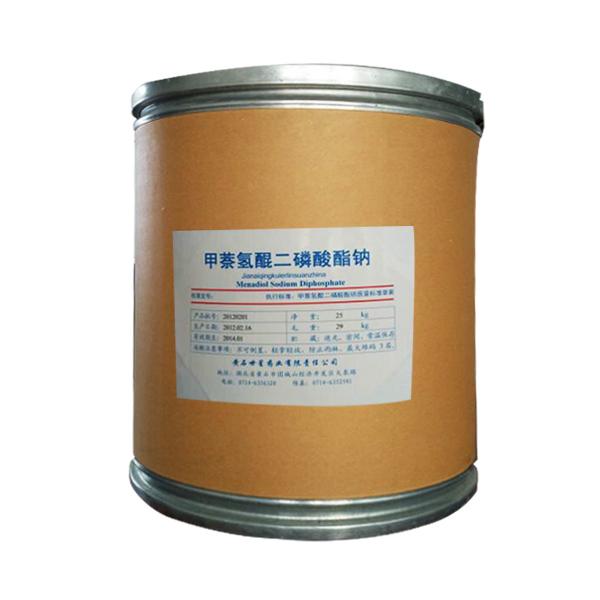 甲奈氢醌二磷酸酯钠