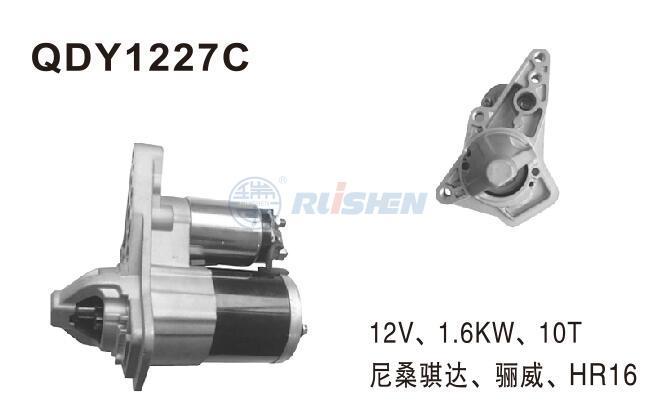 型号:QDY1227C