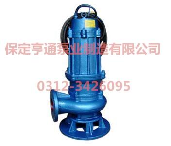 50WQ10-10-0.75潛水排污泵