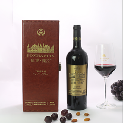 庞提·斐拉干红葡萄酒(皮盒)