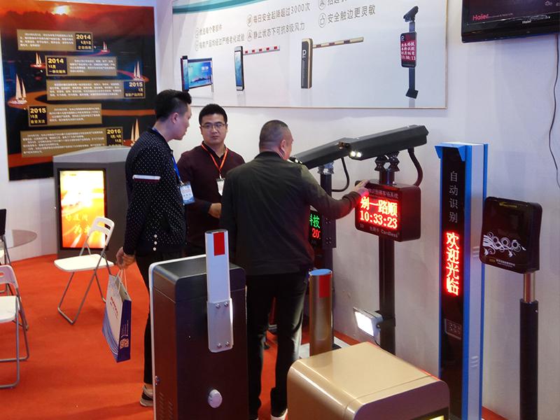 2017年3月參加第14屆河北國際裝備制造業博覽會