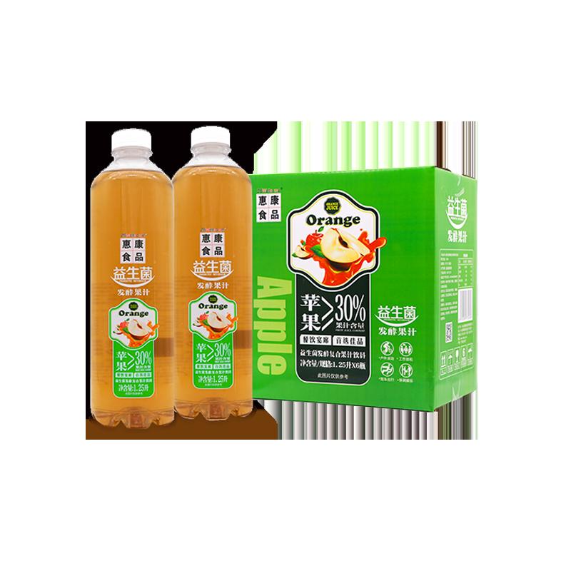 益生菌復合蘋果果汁飲料(大)