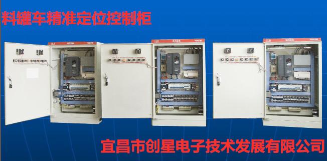 高溫料罐車、鐵水車、運渣車精確定位系統