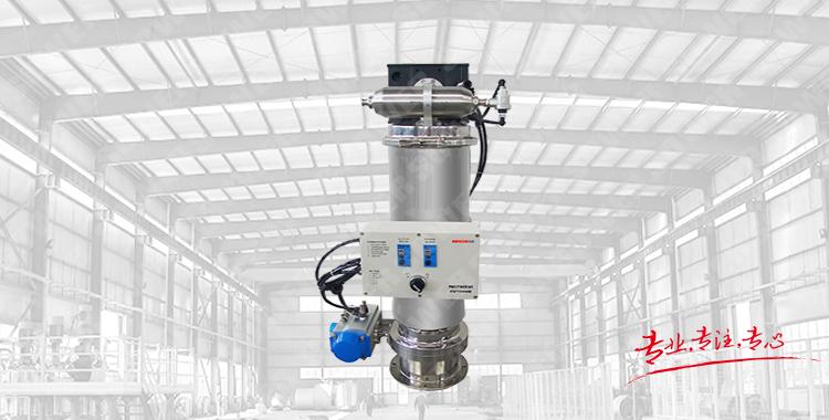 Pneumatic conveying equipment with venturi tube