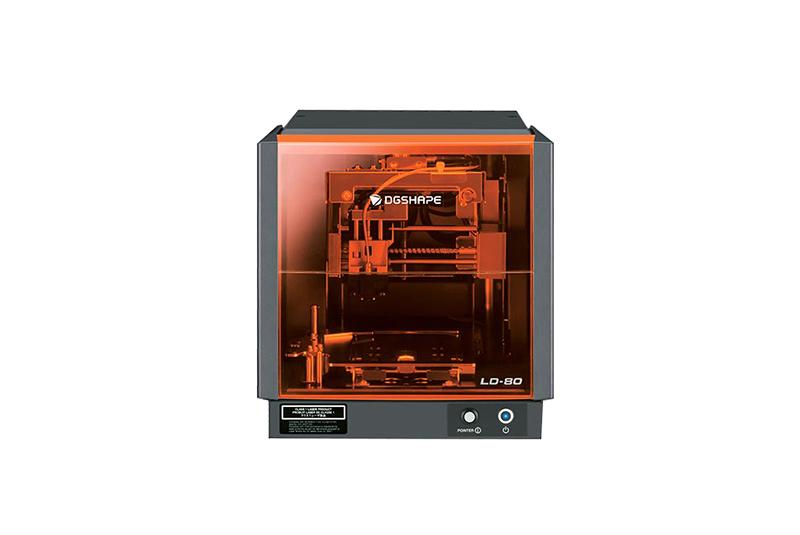 LD-80 激光烫印机