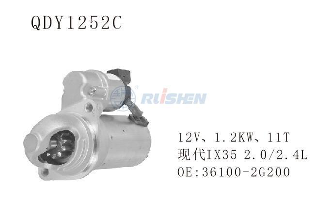 型号:QDY1252C