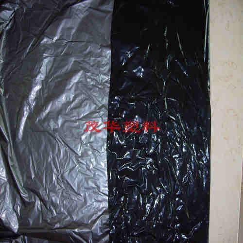茂华塑料-银黑双色地膜