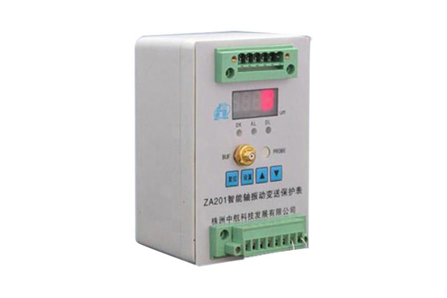 ZA201/301智能軸振動變送保護表