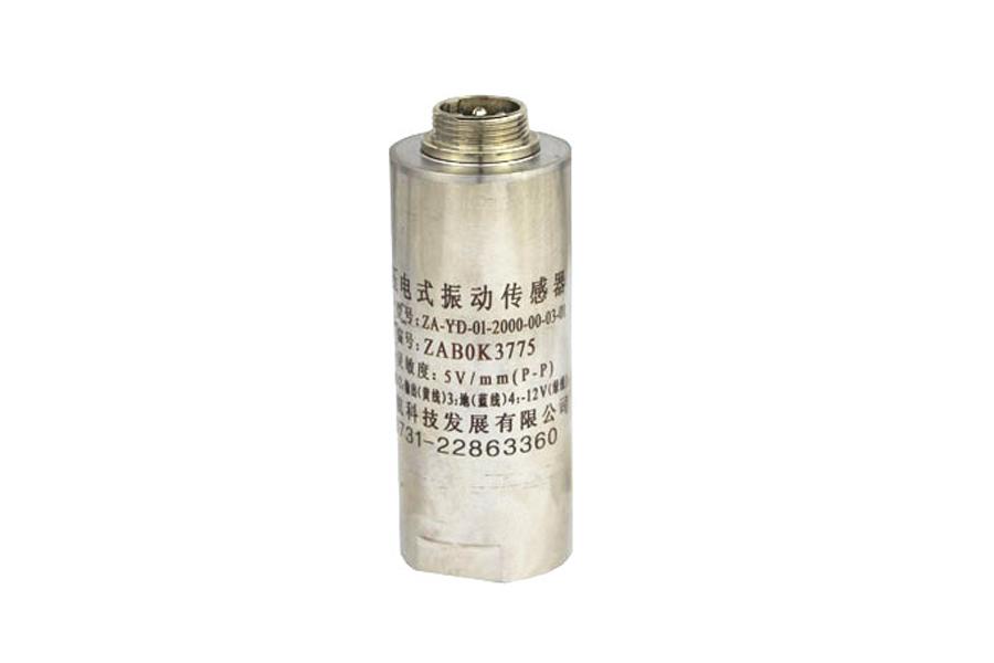 ZA-YD系列压电式低频振动传感器